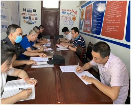金之盾保安公司学习贯彻关于 《泸州市公安局保安服务市场清理整治工作方案》 通知的文件精神