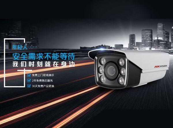 泸县智能工程服务
