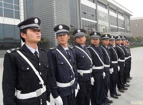 企事业保安服务